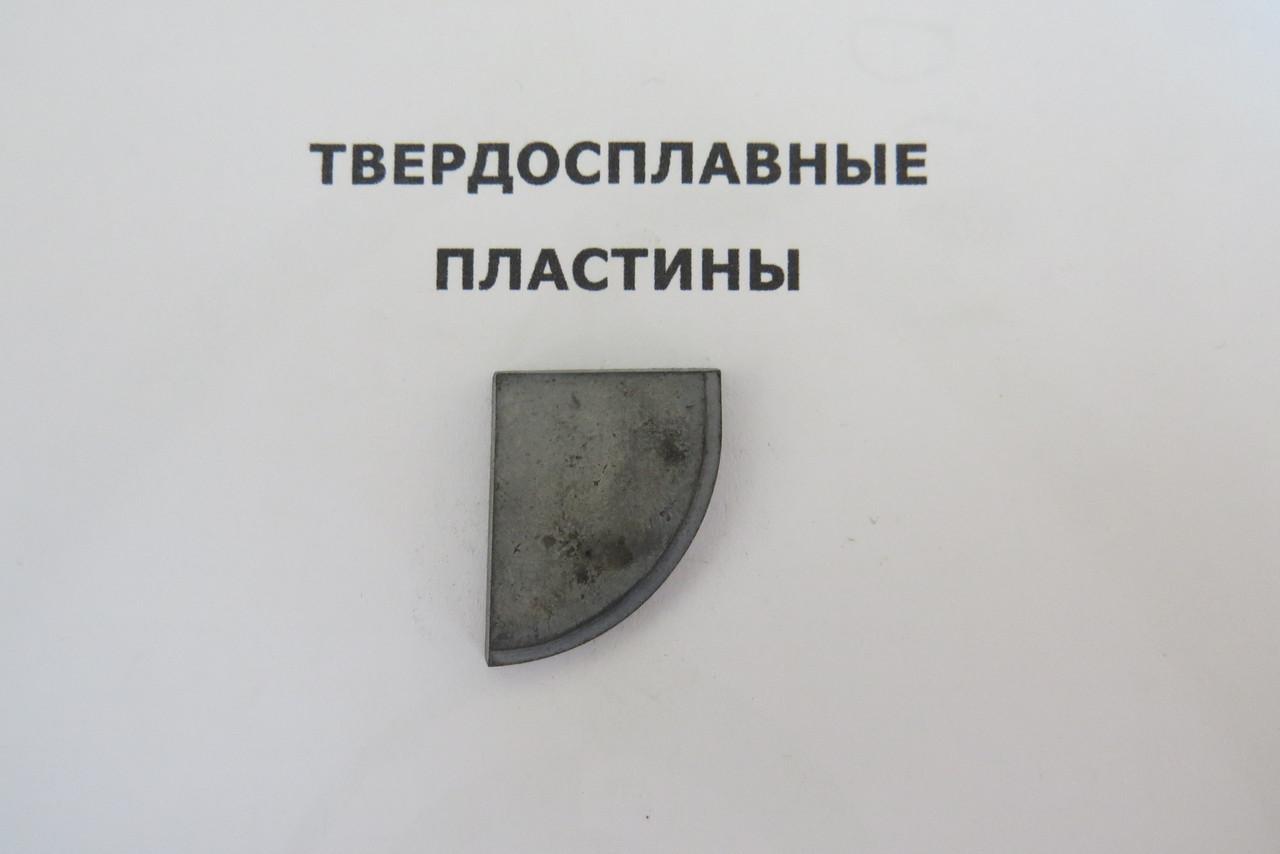 Пластина твердосплавная напайная 20080 ВК8 ГОСТ 25408-90