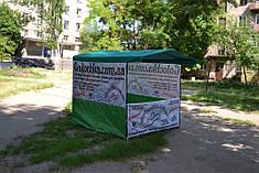 """Торговая палатка с печатью """"Golochka.com.ua"""""""