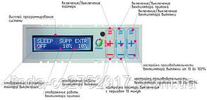 Prana 250 Standart, припливно-витяжна промислова установка, з рекуперацією тепла, фото 2