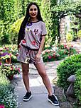 Женский стильный костюм: футболка и шорты, фото 2