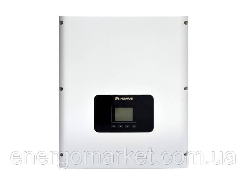 Сетевой инвертор Huawei SUN2000 - 8 KTL (8 кВт)