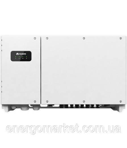 Сетевой инвертор Huawei SUN2000 - 42 KTL (42 кВт)