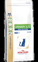 Royal Canin URINARY S/O FELINE HIGH DILUTION1,5кг при заболев. нижнего отдела мочевыводящего тракта