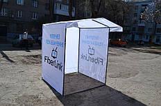 Промо-палатка 1,5х1,5 с печатью для компании FiberLink 13