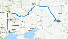 Перевозка, доставка Личных Вещей из Знаменска в Одессу. Перевозка Личных Вещей из России в Украину.