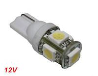 Led лампы в габарит подсветка номера Белый цвет W5W, Т10 5Leds 5050SMD, 12V .
