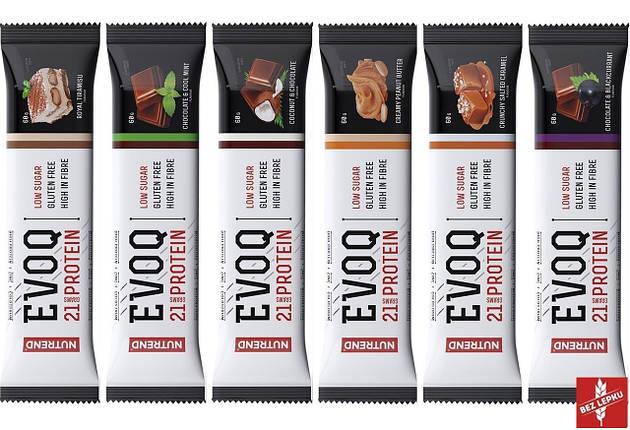 EVOQ Bar Nutrend 60 g, фото 2