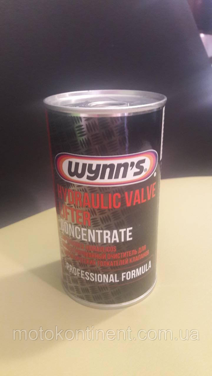 Очиститель гидрокомпенсаторов WYNN'S HYDRAULIC VALVE LIFTER CONCENTRATE 76844 325мл