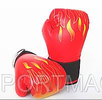 Боксерские перчатки на липучке ПЛАМЯ 6 oz, красный. Рукавички боксерські