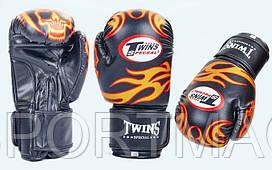 Перчатки боксерские DX на липучке TWINS. Рукавички боксерські