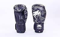 Перчатки боксерские VENUM 5430-BK. Рукавички боксерські, фото 1
