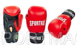 Боксерские перчатки профессиональные SPORTKO RED. Рукавички боксерські