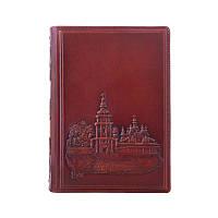 Ежедневник кожаный не датированный Михайловский Собор BST 260028 А5 15х21 см. коричневый