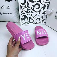 Код 246  Шлёпки YES-NO ,розовые