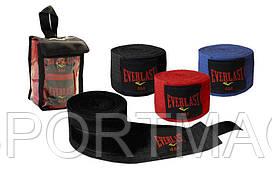 Боксерские бинты защитные EVERLAST. Бинти боксерські