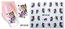Наклейки для ногтей XF1216
