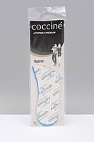 Coccine Антибактериальные Мятные Стельки Actifresh Премиум