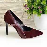 Классические женские туфли на шпильке, цвет бордо. 37 размер