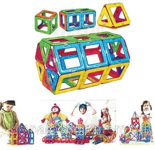 Детский развивающий магнитный конструктор 44 предмета