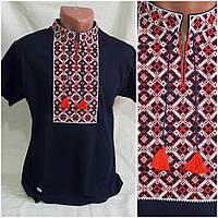 Вышитая мужская футболка, трикотаж, цвет - синий,  44-54 р-ры, 235/205 (цена за 1 шт. + 30 гр.)