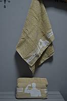 Пляжные махровые полотенца банные эксклюзивные фитнес ! 2 штуке в упаковке 70х140 и 50х90 см