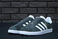 Мужские Кроссовки Adidas Gazelle Адидас Газели (реплика)