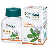 Брахми, Брами вати / Brahmi, Himalaya - укрепляющее нервы средство и тоник для мозга