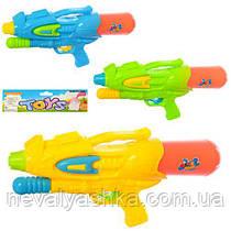 Водное Оружие Водяной Автомат Помпа, M 5540, 008319