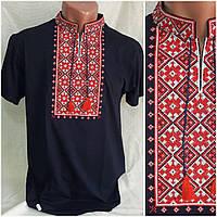 Мужские вышиванки и футболки в Украине. Сравнить цены 2d9d35cfb83df