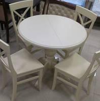 Стол Анжелика обеденный раскладной деревянный 90(+38)*90 ваниль