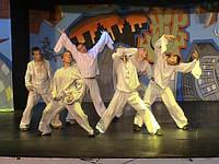 Экстремальные танцы (1 номер)
