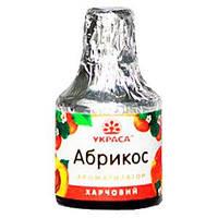 """Ароматизатор Абрикос ТМ """"Украса"""""""