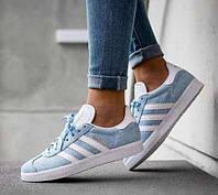 """Женские кроссовки Adidas Gazelle """"Light Blue"""""""