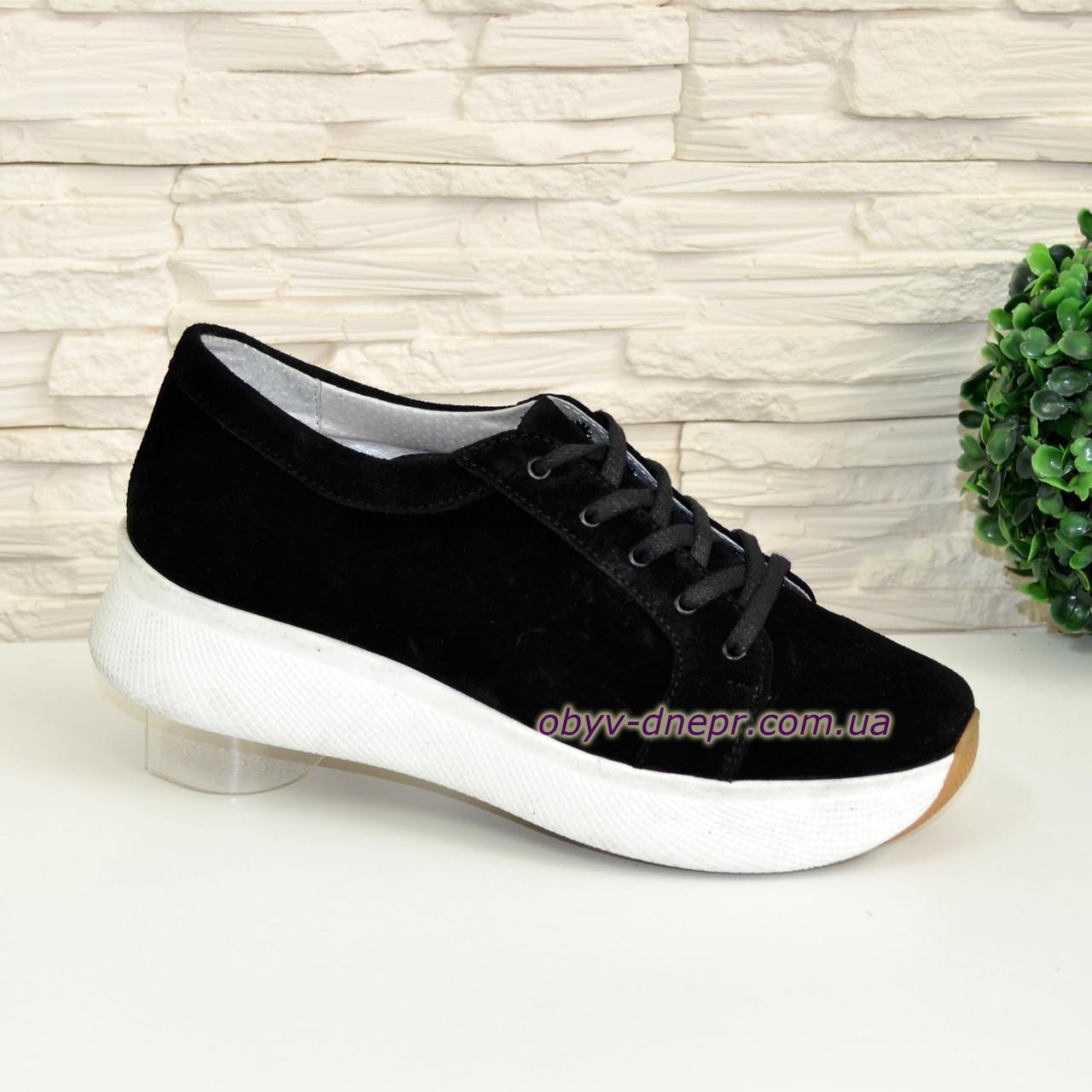 Кроссовки замшевые женские на утолщенной подошве, цвет черный