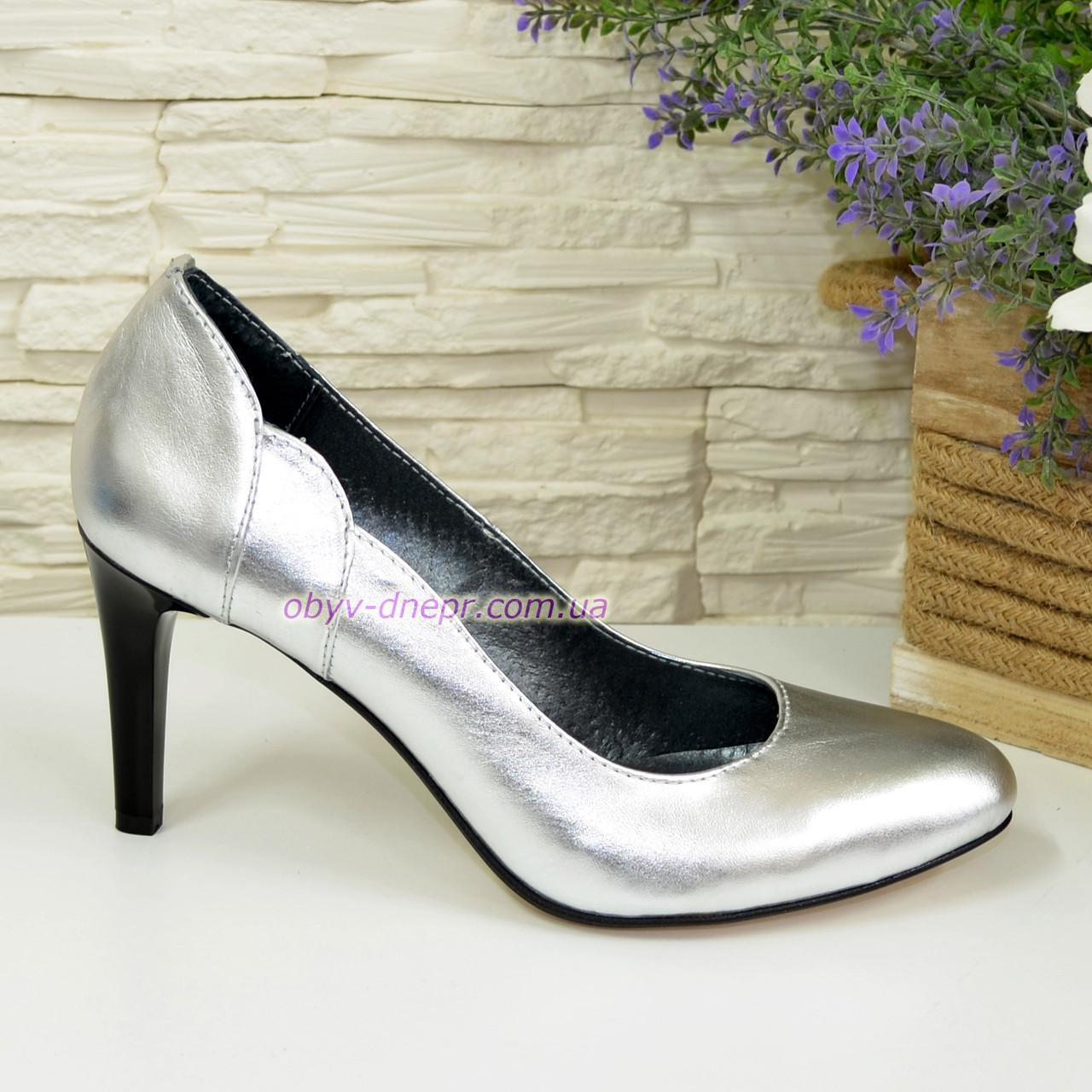 Туфли женские кожаные серебристые на шпильке
