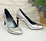 Туфли женские кожаные серебристые на шпильке, фото 2