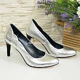 Туфли женские кожаные серебристые на шпильке, фото 4