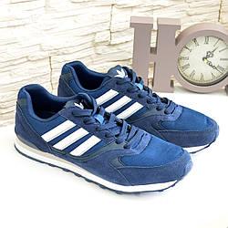 Мужские кроссовки на шнуровке синего цвета, реплика Адидас. В наличии