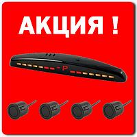 Парктроник 4 датчика Cyclon LV-4W/ 4 датчика/ Двухцветный светодиодный дисплей/ технология doublesensor