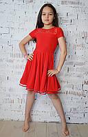 Платье для тренировок и выступлений красное, фото 1