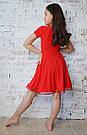 Платье для тренировок и выступлений красное, фото 2