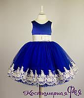 Детское нарядное пышное платье, прокат (код 3/99)