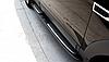 Боковые пороги Шевроле Каптива / Chevrolet Captiva