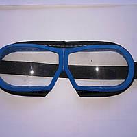 Очки защитные - стекло ( Харьков)