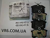 Тормозные колодки задние Audi 8E0698451A, фото 1