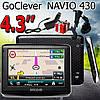 Отличный GPS навигатор GoClever Navio 430 FE в Подарок карты Украины и Европы