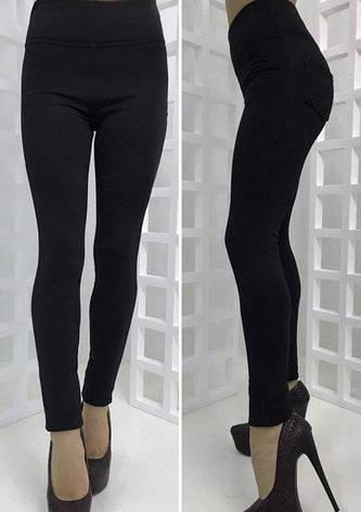 """Базовые женские черные лосины тонкие высокая посадка леггинсы """"Тревис"""", фото 2"""