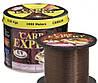 Леска CARP EXPERT UV 0,35mm 1000m /1уп=4шт/