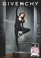 Самая настоящая история успеха Дома моды Givenchy