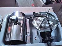Примус туристический «Мотор Сич ПТ-3»
